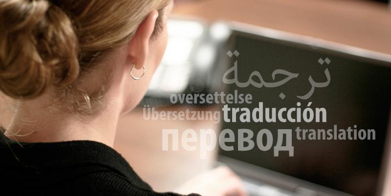 Samtext oversettelsesbyrå